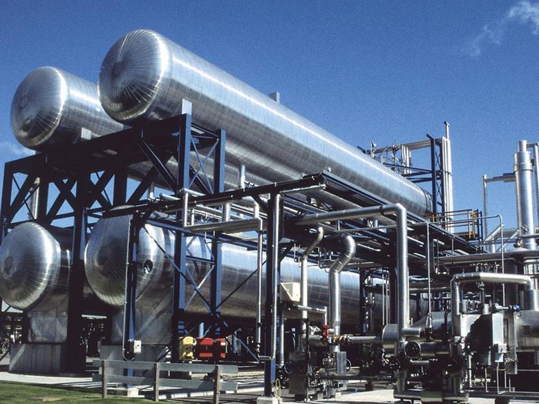 Corporate Heritage Year 2016 - Yara CO2 Plant