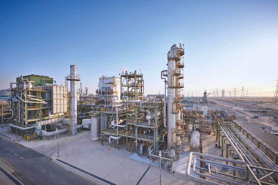Hydrogen and Synthesis gas plant, Al Jubail, Saudi Arabia